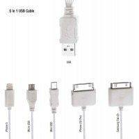Nextech 2 Amp 5 In 1 USB Charging Cable NC42, white