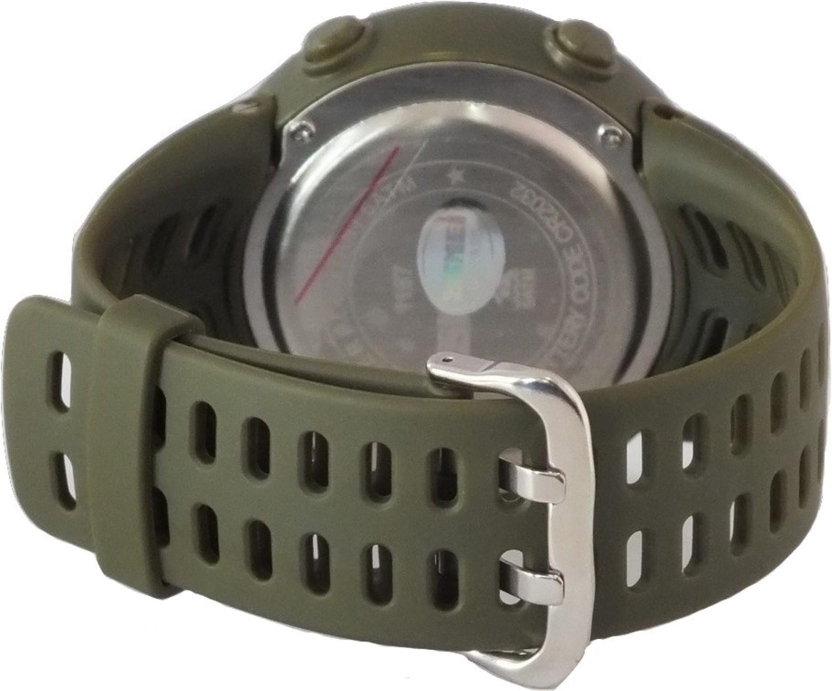 Skmei Marks-1167-Army Sports Watch - For Men & Women