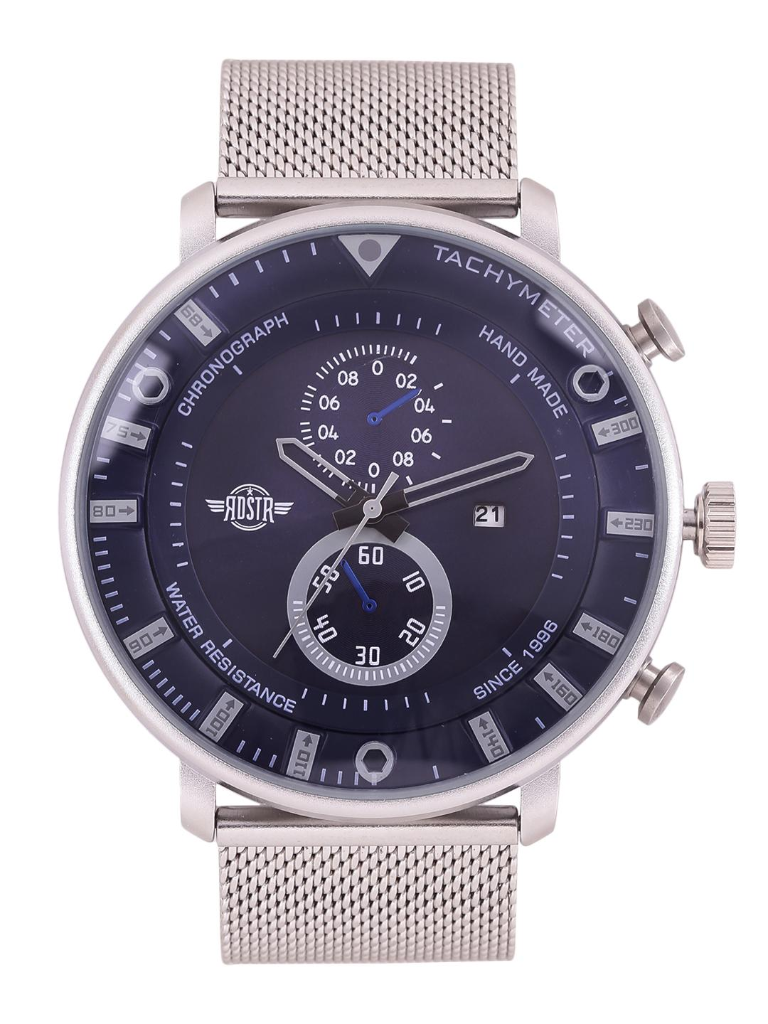 Roadster Men Blue Analogue Watch MFB-PN-WTH-S9689G